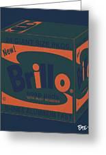 Brillo Box Colored 6 - Warhol Inspired Greeting Card