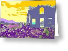 Brimstone Sunset Greeting Card
