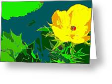 Brimstone Yellow Greeting Card