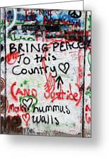 Bring Peace Greeting Card