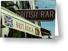 British Bar Britanica  Greeting Card