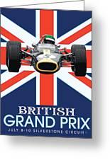 British Lotus Greeting Card
