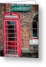 British Phone Box Greeting Card