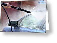 Bro4u Car Wash In Hyderabad Greeting Card