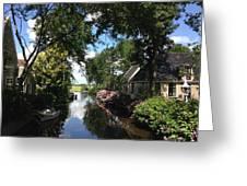 Broek In Waterland - 1 Greeting Card