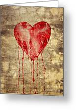 Broken And Bleeding Heart On The Wall Greeting Card