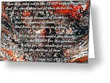 Broken Chains With Scripture Greeting Card
