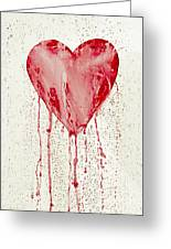 Broken Heart - Bleeding Heart Greeting Card