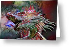 Bronze Dragon Head Greeting Card