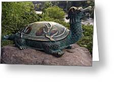 Bronze Turtle Dragon Sculpture Greeting Card