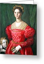 Bronzino's A Young Woman And Her Little Boy Greeting Card