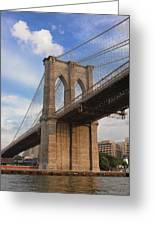 Brooklyn Bridge - Eastbound Greeting Card