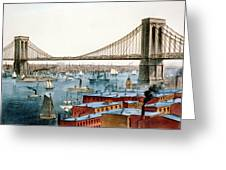 Brooklyn Bridge, 1872 Greeting Card