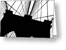 Brooklyn Bridge Architectural View Greeting Card