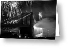 Brooklyn Bridge Columbus Quincentennial 1992 Greeting Card