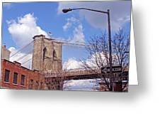 Brooklyn Bridge From Doughty Street Greeting Card