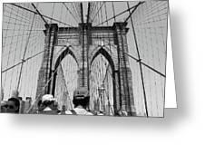 Brooklyn Bridge In Black And White Greeting Card