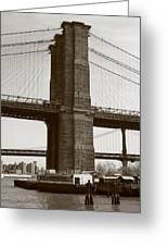Brooklyn Bridge River Cafe Greeting Card