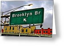 Brooklyn Bridge Thisaway Greeting Card