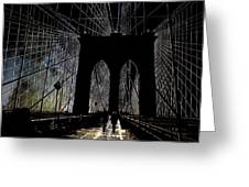Brooklyn Gateway Greeting Card