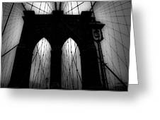 Brooklyn Mist Greeting Card
