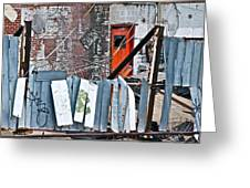 Brooklyn Scene Greeting Card
