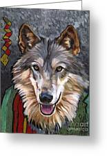 Brother Wolf Greeting Card