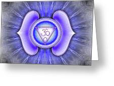 Brow Chakra - Series 4 Greeting Card
