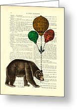 Brown Bear With Balloons Greeting Card