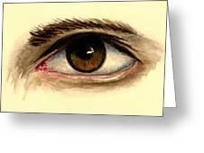 Brown Eye Greeting Card