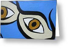 Brown Eyes Greeting Card