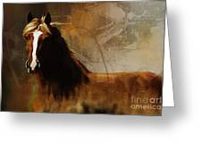 Brown Horse Pose Greeting Card