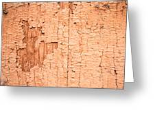 Brown Paint Texture Greeting Card