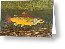 Brown Trout Fish Art Print Touch Down Brown Trophy Size Football Shape Brown Trout Angler Angling Greeting Card
