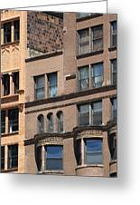 Brownstone Buildings In Chi Town Greeting Card