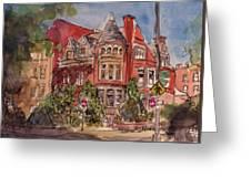 Brownstone On Corcoran Street Greeting Card