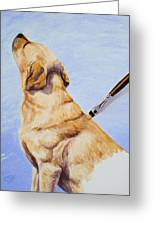 Brushing The Dog Greeting Card