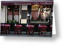 Brussels - Restaurant La Villette Greeting Card by Carol Groenen