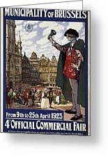 Brussels Commercial Fair Poster - Retro Poster - Vintage Travel Advertising Poster Greeting Card