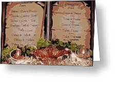 Brussels Menu - Digital Greeting Card
