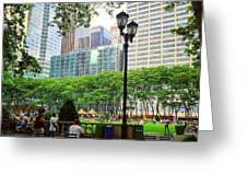 Bryant Park Greeting Card