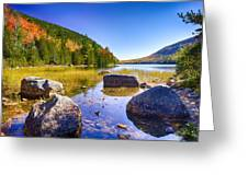Bubble Pond, Acadia Greeting Card