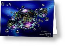 Bubbliana Catus 2 No. 5 H A Greeting Card