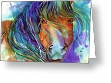 Bucky The Mustang In Watercolor Greeting Card