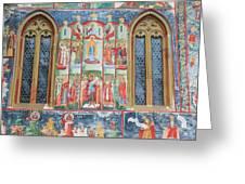 Bucovina Monastery Fresco Greeting Card