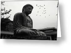Buda Greeting Card