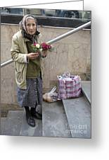 Budapest Flower Woman Greeting Card