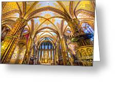 Budapest - Mathias Cathedral Greeting Card