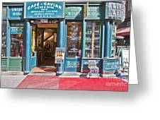 Budapest Storefront Greeting Card