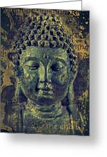 Buddha End Of Suffering Greeting Card